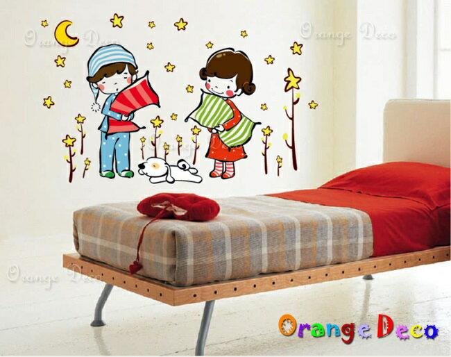 浪漫星空 DIY組合壁貼 牆貼 壁紙 無痕壁貼 室內設計 裝潢 裝飾佈置【橘果設計】