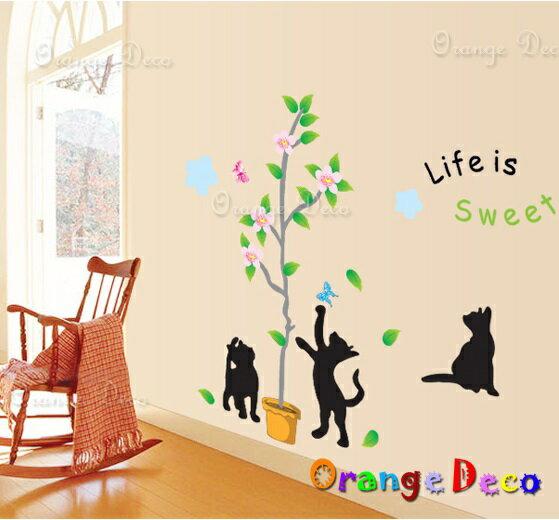 貓與蝶 DIY組合壁貼 牆貼 壁紙 無痕壁貼 室內設計 裝潢 裝飾佈置【橘果設計】