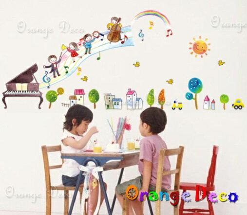 音樂會 DIY組合壁貼 牆貼 壁紙 無痕壁貼 室內設計 裝潢 裝飾佈置【橘果設計】