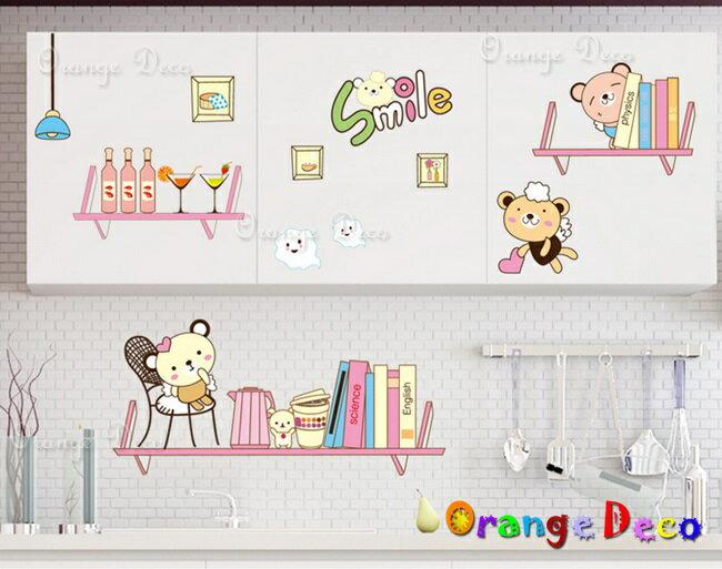 Smile DIY組合壁貼 牆貼 壁紙 無痕壁貼 室內設計 裝潢 裝飾佈置【橘果設計】