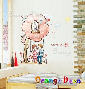 橘果設計:約會DIY組合壁貼牆貼壁紙無痕壁貼室內設計裝潢裝飾佈置【橘果設計】