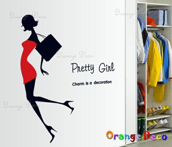 橘果設計:GirlDIY組合壁貼牆貼壁紙無痕壁貼室內設計裝潢裝飾佈置【橘果設計】