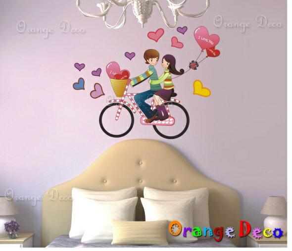 浪漫情侶 DIY組合壁貼 牆貼 壁紙 無痕壁貼 室內設計 裝潢 裝飾佈置【橘果設計】