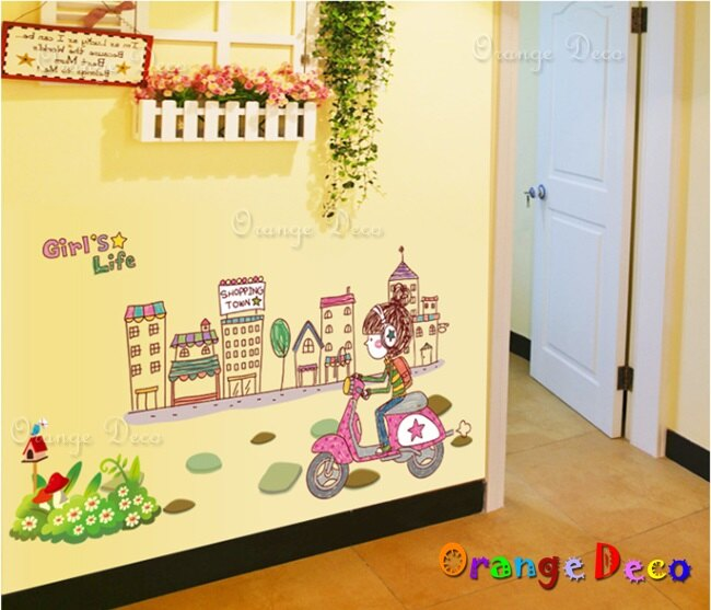 城市女孩 DIY組合壁貼 牆貼 壁紙 無痕壁貼 室內設計 裝潢 裝飾佈置【橘果設計】