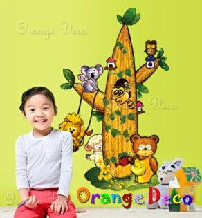 森林裡的童話DIY組合壁貼牆貼壁紙無痕壁貼室內設計裝潢裝飾佈置【橘果設計】
