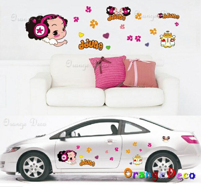 迷糊娃娃 DIY組合壁貼 牆貼 壁紙 無痕壁貼 室內設計 裝潢 裝飾佈置【橘果設計】