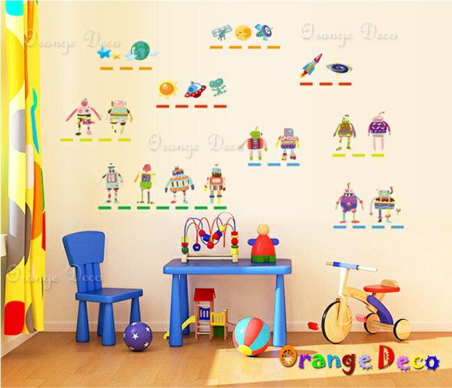 機器人 DIY組合壁貼 牆貼 壁紙 無痕壁貼 室內設計 裝潢 裝飾佈置【橘果設計】