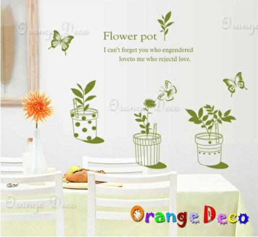 清新盆栽 DIY組合壁貼 牆貼 壁紙 無痕壁貼 室內設計 裝潢 裝飾佈置【橘果設計】
