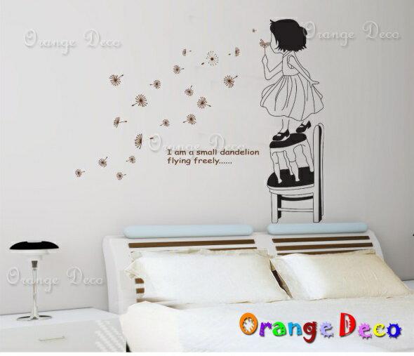 橘果設計:蒲公英女孩DIY組合壁貼牆貼壁紙無痕壁貼室內設計裝潢裝飾佈置【橘果設計】
