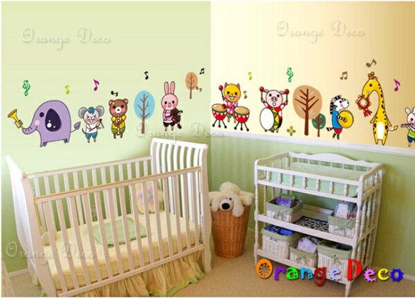 動物樂團DIY組合壁貼牆貼壁紙無痕壁貼室內設計裝潢裝飾佈置【橘果設計】