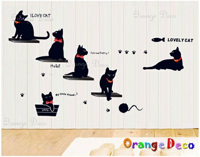 黑貓 DIY組合壁貼 牆貼 壁紙 無痕壁貼 室內設計 裝潢 裝飾佈置【橘果設計】