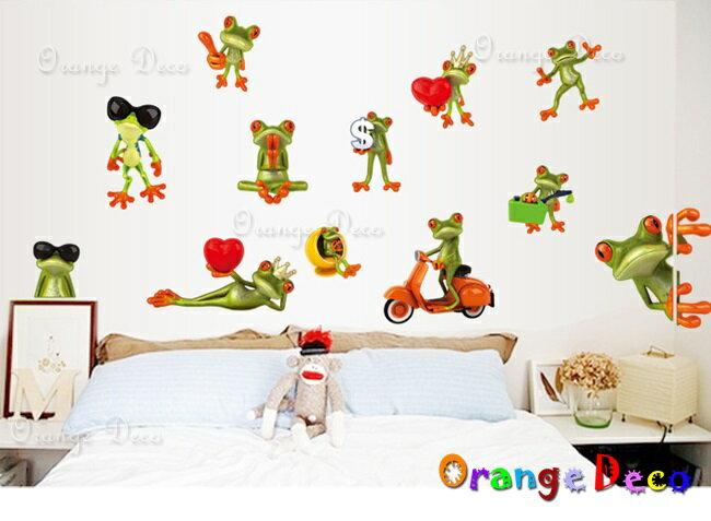 頑皮搞笑小青蛙 DIY組合壁貼 牆貼 壁紙 無痕壁貼 室內設計 裝潢 裝飾佈置【橘果設計】