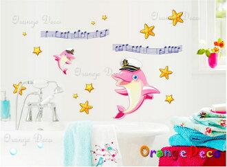 音樂海豚 DIY組合壁貼 牆貼 壁紙 無痕壁貼 室內設計 裝潢 裝飾佈置【橘果設計】