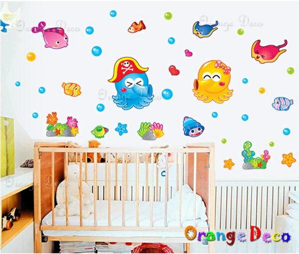 橘果設計:海底世界DIY組合壁貼牆貼壁紙無痕壁貼室內設計裝潢裝飾佈置【橘果設計】