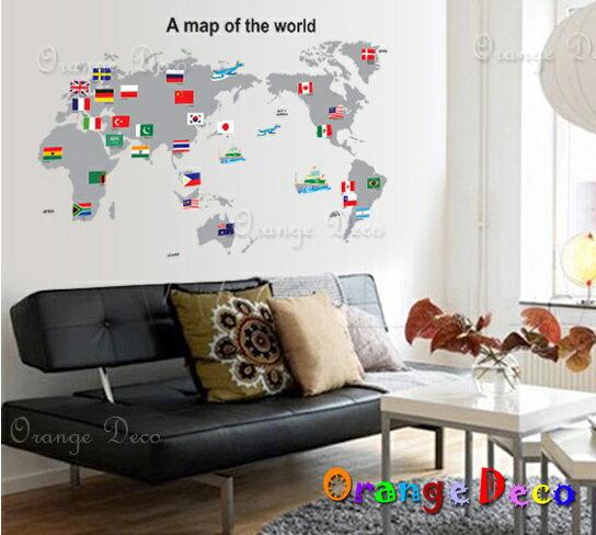世界地圖 DIY組合壁貼 牆貼 壁紙 無痕壁貼 室內設計 裝潢 裝飾佈置【橘果設計】