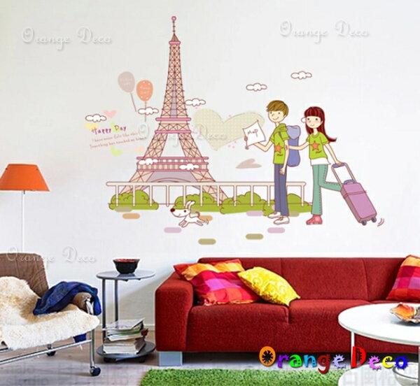 橘果設計:鐵塔情侶DIY組合壁貼牆貼壁紙無痕壁貼室內設計裝潢裝飾佈置【橘果設計】