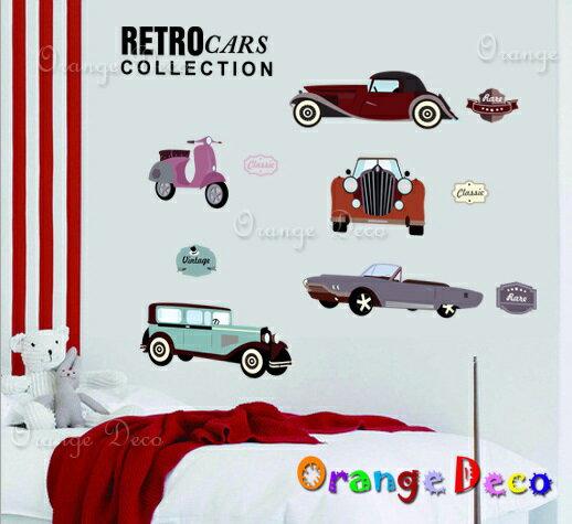 復古車 DIY組合壁貼 牆貼 壁紙 無痕壁貼 室內設計 裝潢 裝飾佈置【橘果設計】
