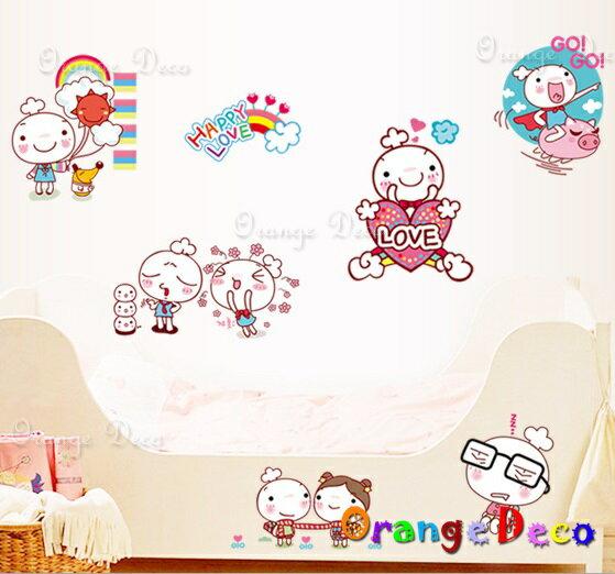 可愛娃娃 DIY組合壁貼 牆貼 壁紙 無痕壁貼 室內設計 裝潢 裝飾佈置【橘果設計】