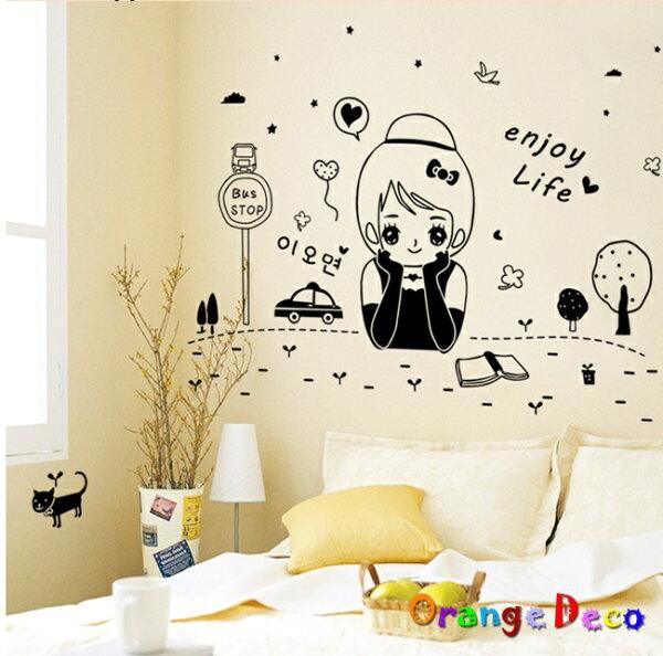 橘果設計:小女孩DIY組合壁貼牆貼壁紙無痕壁貼室內設計裝潢裝飾佈置【橘果設計】