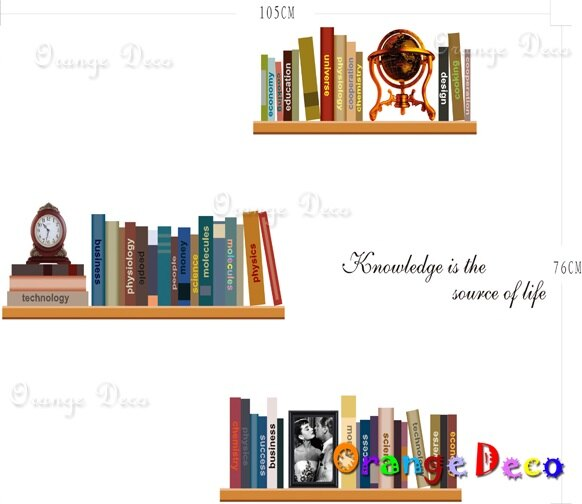 書架 DIY組合壁貼 牆貼 壁紙 無痕壁貼 室內設計 裝潢 裝飾佈置【橘果設計】