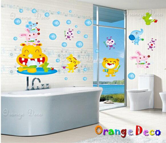 我愛刷牙 DIY組合壁貼 牆貼 壁紙 無痕壁貼 室內設計 裝潢 裝飾佈置【橘果設計】