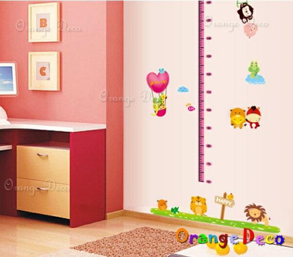 橘果設計:身高尺DIY組合壁貼牆貼壁紙無痕壁貼室內設計裝潢裝飾佈置【橘果設計】