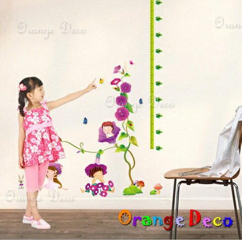 橘果設計:牽牛花身高尺DIY組合壁貼牆貼壁紙無痕壁貼室內設計裝潢裝飾佈置【橘果設計】