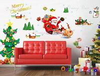 幫家裡聖誕佈置裝飾推薦聖誕佈置壁貼到耶誕老公公 聖誕 DIY組合壁貼 牆貼 壁紙 無痕壁貼 室內設計 裝潢 裝飾佈置 聖誕佈置裝飾推薦【橘果設計】就在橘果設計推薦幫家裡聖誕佈置裝飾