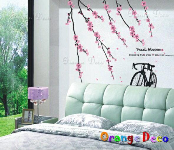 橘果設計:梅花腳踏車DIY組合壁貼牆貼壁紙無痕壁貼室內設計裝潢裝飾佈置【橘果設計】