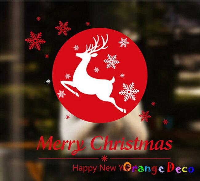 Merry Christmas DIY耶誕 聖誕 組合壁貼 牆貼 壁紙 無痕壁貼 室內設計 裝潢 裝飾佈置【橘果設計】