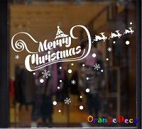 幫家裡聖誕佈置裝飾推薦聖誕佈置壁貼到麋鹿 耶誕 聖誕 DIY組合壁貼 牆貼 壁紙 無痕壁貼 室內設計 裝潢 裝飾佈置【橘果設計】就在橘果設計推薦幫家裡聖誕佈置裝飾