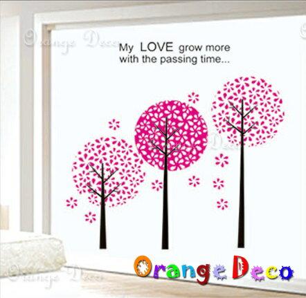 櫻花樹 DIY組合壁貼 牆貼 壁紙 無痕壁貼 室內設計 裝潢 裝飾佈置【橘果設計】