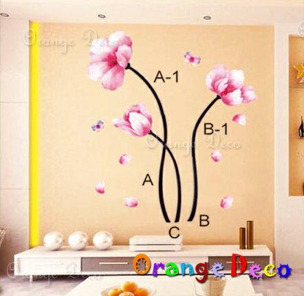 蝶戀花 DIY組合壁貼 牆貼 壁紙 無痕壁貼 室內設計 裝潢 裝飾佈置【橘果設計】