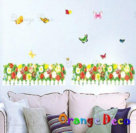 花朵柵欄DIY組合壁貼牆貼壁紙無痕壁貼室內設計裝潢裝飾佈置【橘果設計】