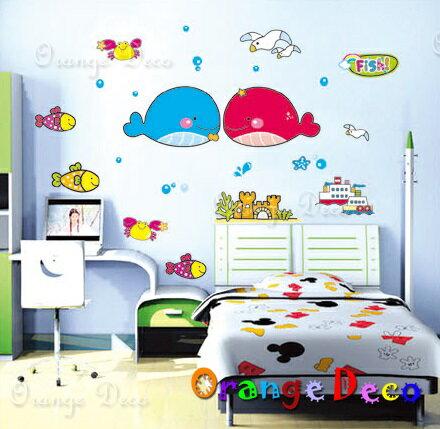 <br/><br/>  鯨魚 DIY組合壁貼 牆貼 壁紙 無痕壁貼 室內設計 裝潢 裝飾佈置【橘果設計】<br/><br/>