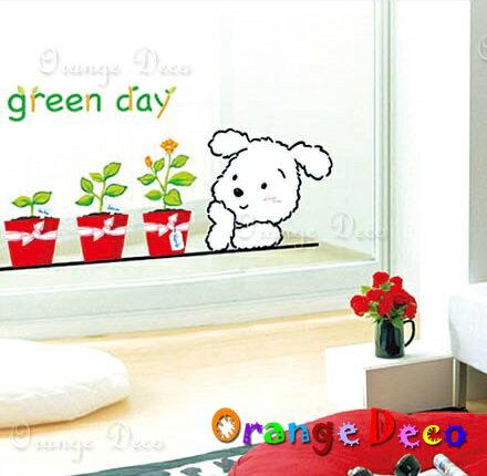 green day DIY組合壁貼 牆貼 壁紙 無痕壁貼 室內設計 裝潢 裝飾佈置【橘果設計】