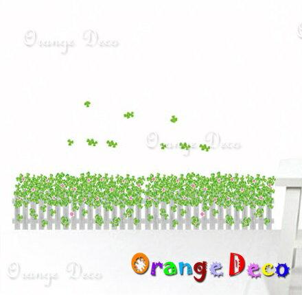 青青小草DIY組合壁貼牆貼壁紙無痕壁貼室內設計裝潢裝飾佈置【橘果設計】