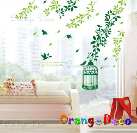 鳥籠DIY組合壁貼牆貼壁紙無痕壁貼室內設計裝潢裝飾佈置【橘果設計】