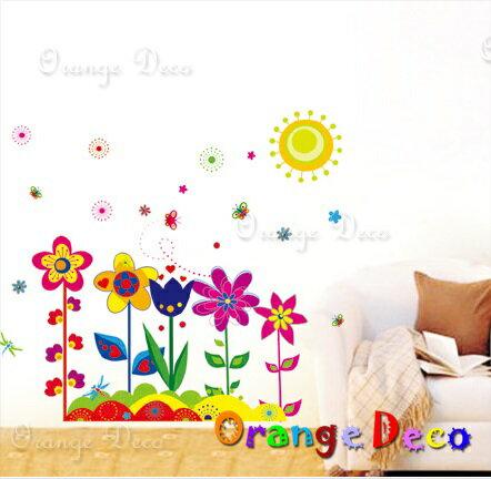 太陽花DIY組合壁貼牆貼壁紙無痕壁貼室內設計裝潢裝飾佈置【橘果設計】