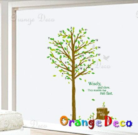 <br/><br/> 綠樹 DIY組合壁貼 牆貼 壁紙 無痕壁貼 室內設計 裝潢 裝飾佈置【橘果設計】<br/><br/>