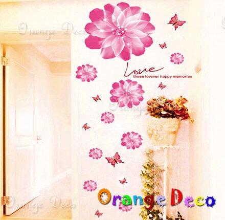 ?放的幸福DIY組合壁貼牆貼壁紙無痕壁貼室內設計裝潢裝飾佈置【橘果設計】