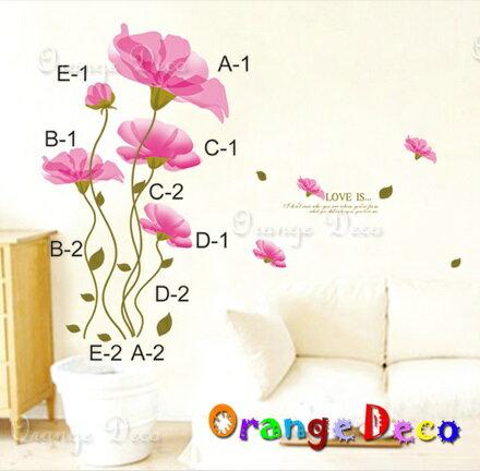 女人花DIY組合壁貼牆貼壁紙無痕壁貼室內設計裝潢裝飾佈置【橘果設計】