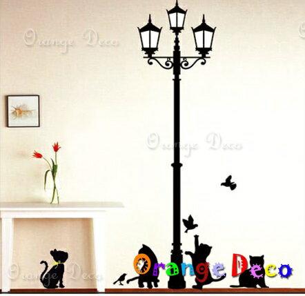 小貓嬉戲 DIY組合壁貼 牆貼 壁紙 無痕壁貼 室內設計 裝潢 裝飾佈置【橘果設計】