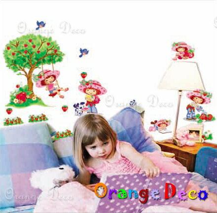 草莓女孩DIY組合壁貼牆貼壁紙無痕壁貼室內設計裝潢裝飾佈置【橘果設計】