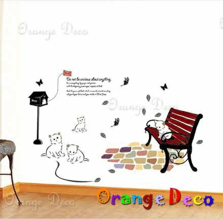 可愛小貓 DIY組合壁貼 牆貼 壁紙 無痕壁貼 室內設計 裝潢 裝飾佈置【橘果設計】