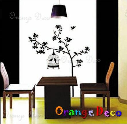 燈光夜色DIY組合壁貼牆貼壁紙無痕壁貼室內設計裝潢裝飾佈置【橘果設計】