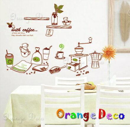 休閒時光DIY組合壁貼牆貼壁紙無痕壁貼室內設計裝潢裝飾佈置【橘果設計】