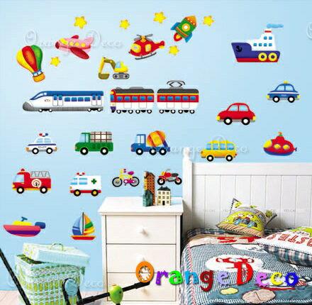 交通車DIY組合壁貼牆貼壁紙無痕壁貼室內設計裝潢裝飾佈置【橘果設計】