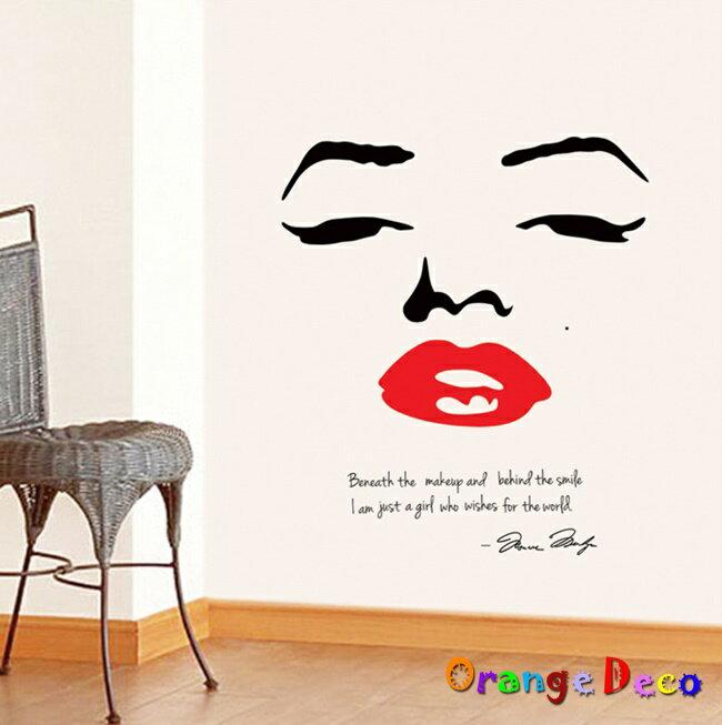 瑪丹娜 DIY組合壁貼 牆貼 壁紙 無痕壁貼 室內設計 裝潢 裝飾佈置【橘果設計】