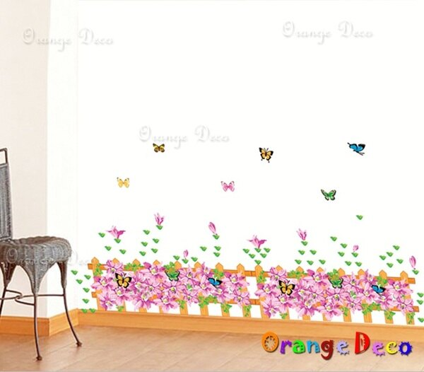 紫色圍籬DIY組合壁貼牆貼壁紙無痕壁貼室內設計裝潢裝飾佈置【橘果設計】